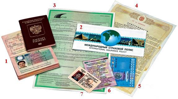 Документы водителя для заграничной поездки
