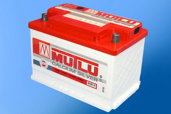 АккумуляторMUTLU Silver Edition