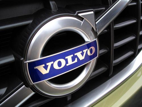 Эмблема Volvo Personvag