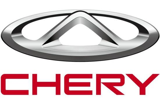 Эмблема Chery