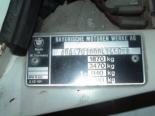 Номер кузова автомобиля