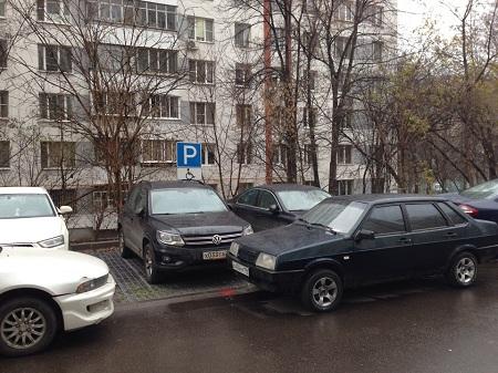Перекрытый выезд с парковки
