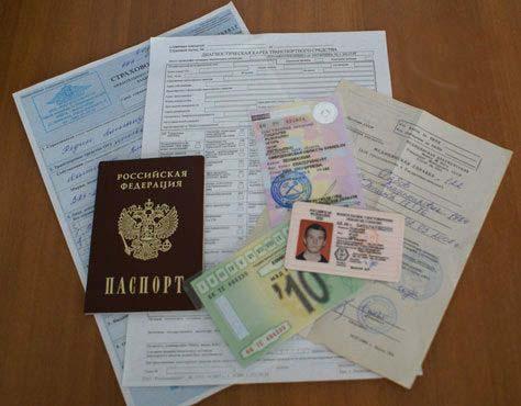 Замена водительских прав: три актуальных способа
