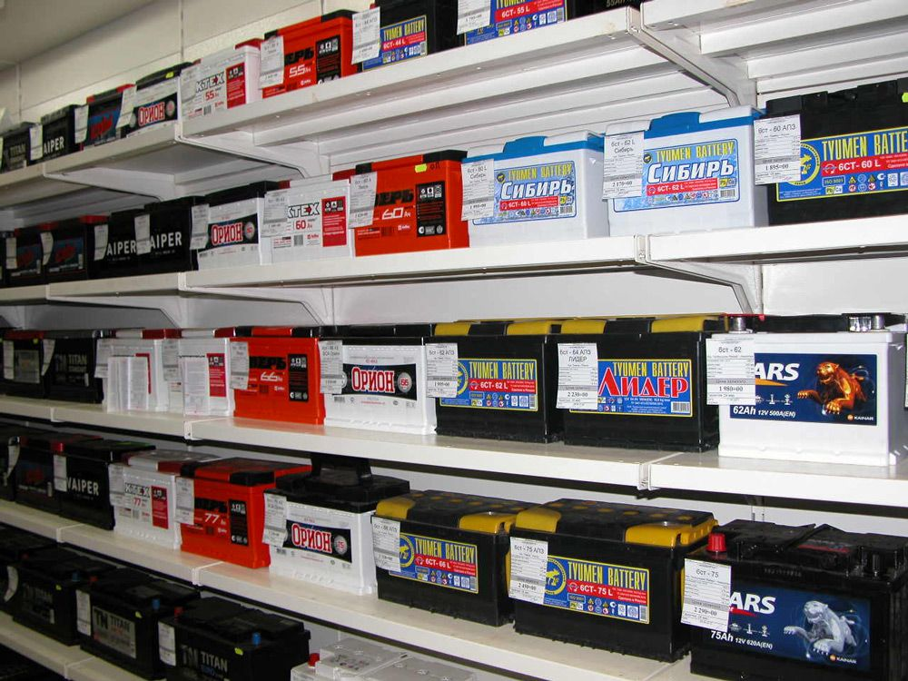 Продажа автомобильных аккумуляторов