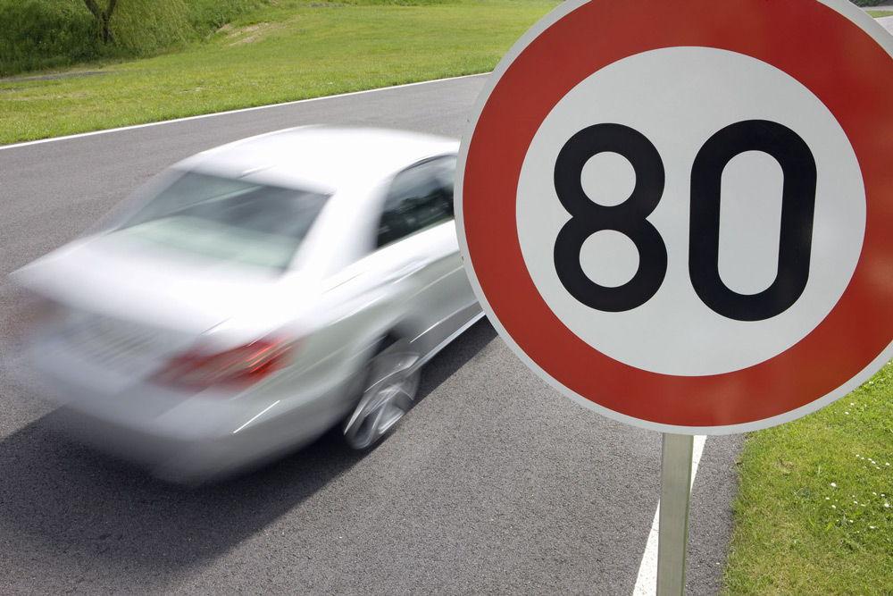 знак-ограничения-скорости