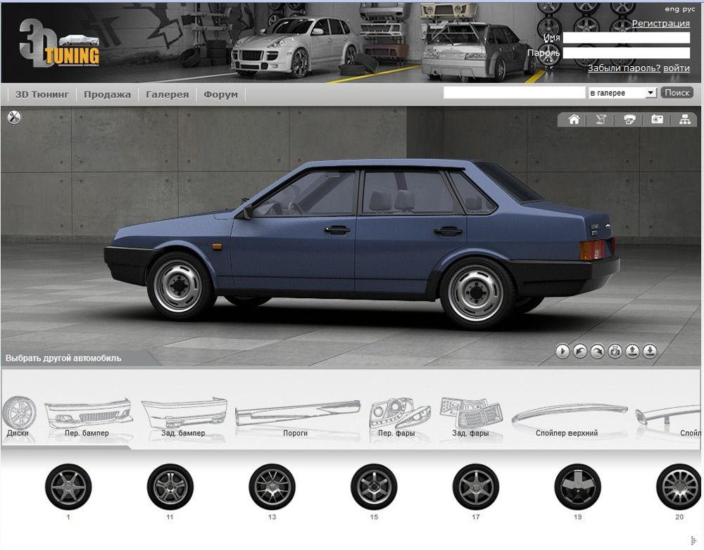 3D-тюнинг автомобиля