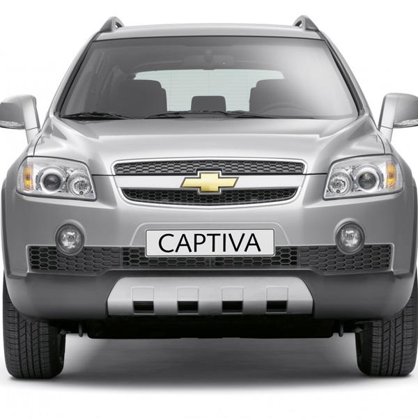 Chevrolet Captiva — вид спереди