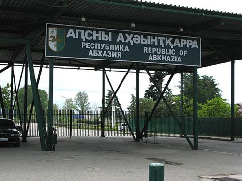 Граница России и Абхазии