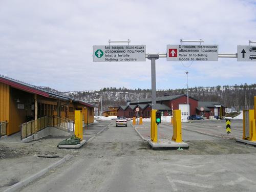 Граница России и Норвегии