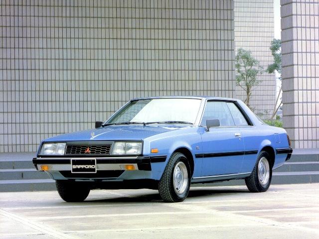 Японский автомобиль Mitsubishi Sapporo