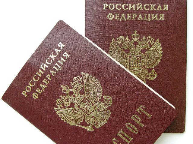 Обязательным условием для получения кредита является паспорт