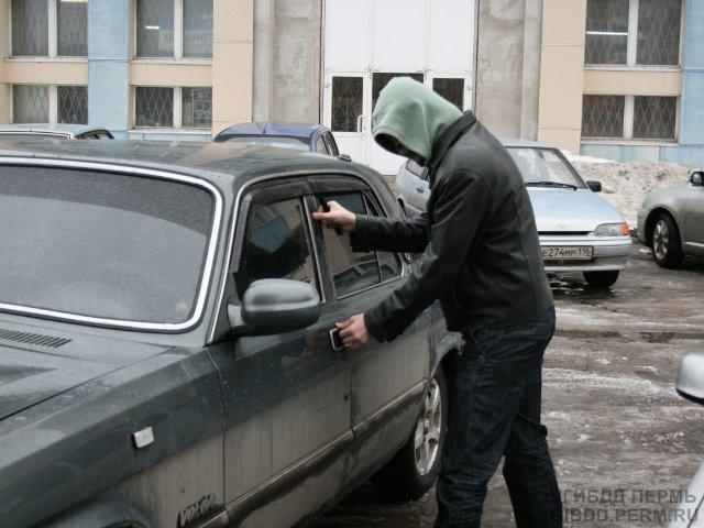 В результате взлома авто могут быть украдены права