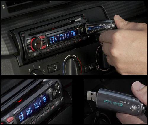 Автомагнитола с USB-входом