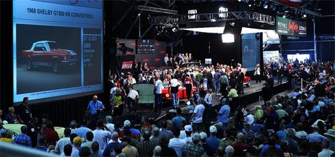 Автомобильный аукцион в США