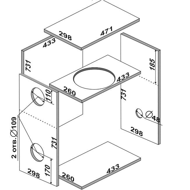 Пример проекта корпуса сабвуфера