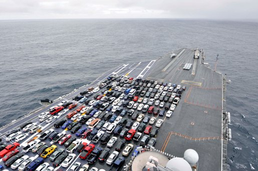 Доставка из Японии морем