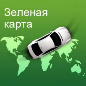 Оформление зелёной карты