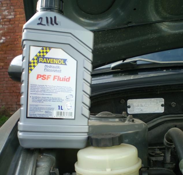 Жидкость PSF для гидроусилителя руля