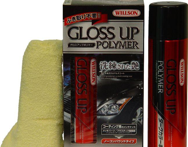 Полимерные полироли — одни из лучших