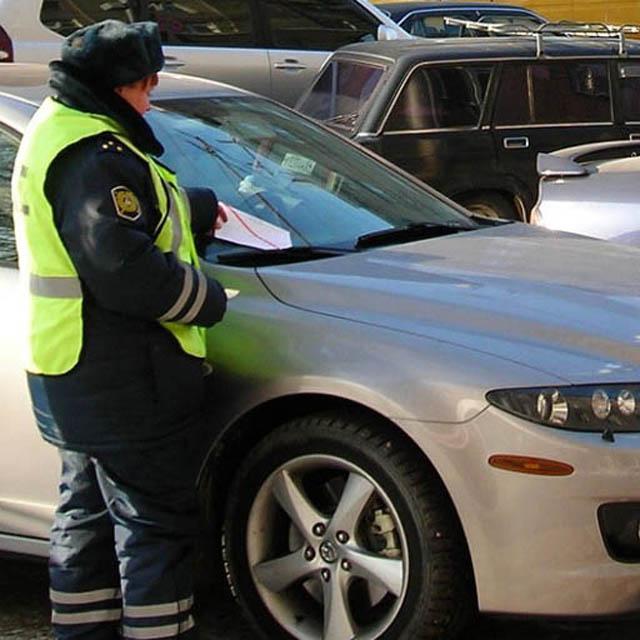ГИБДД выписывает штраф за неправильную парковку