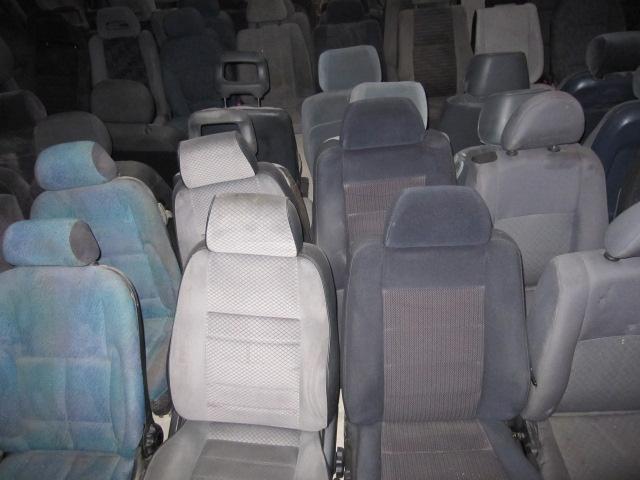Старые автомобильные сидения