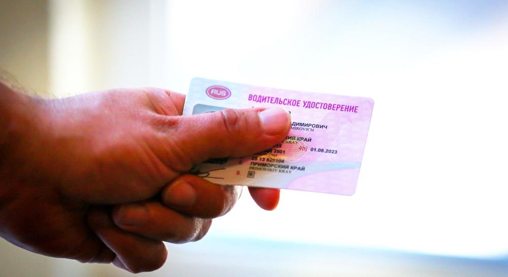 водительское-удостоверение-в-руке