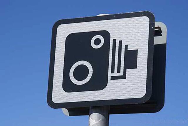 Предупреждение водителя об автоматической видеофиксации
