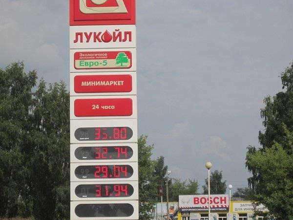 Современные цены на АЗС Лукойл