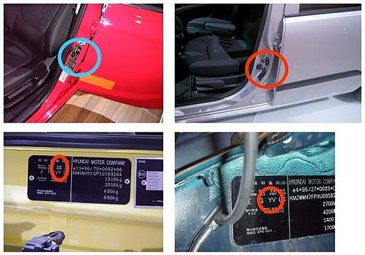 Места возможного нахождения кода цвета автомобиля