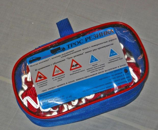 Буксировочный трос для автомобиля в упаковке