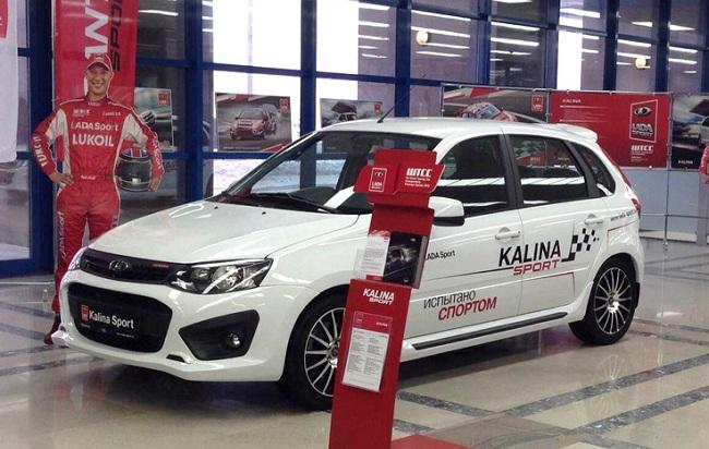 Lada Kalina Sport 2014 года