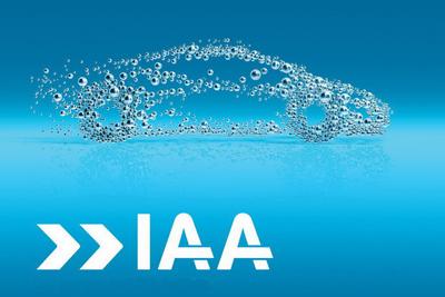 Автовыставка IIA car