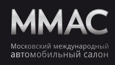 Выставка автомашин в Москве
