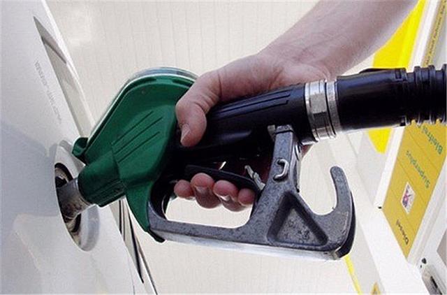 Расходы на топливо для автомобиля