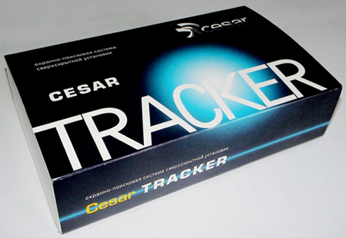 Спутниковая автосигнализация Cesar Tracker