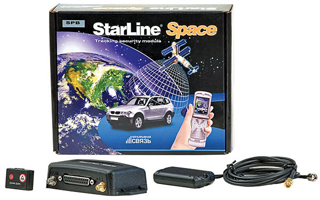 Спутниковая сигнализация StarLine