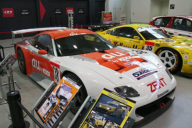 Музей Toyota Mega Web в Японии