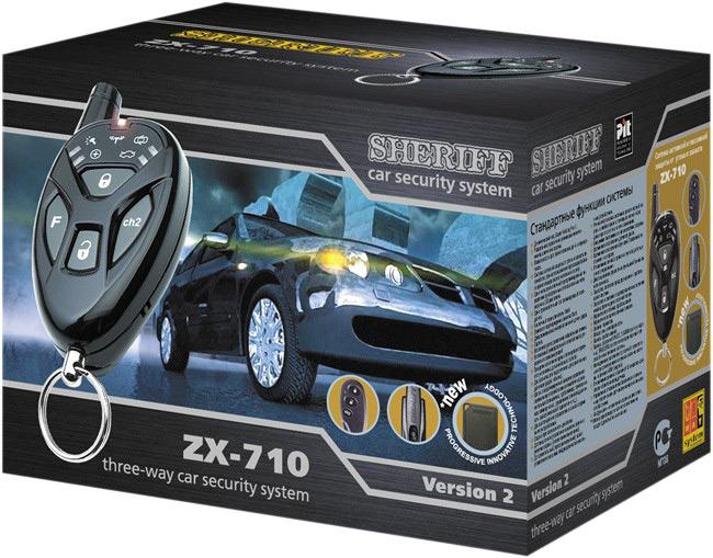 Автосигнализация с обратной связью Шериф ZX-710