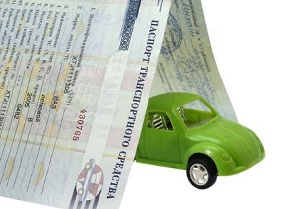 Секреты проверки автомобиля на юридическую чистоту