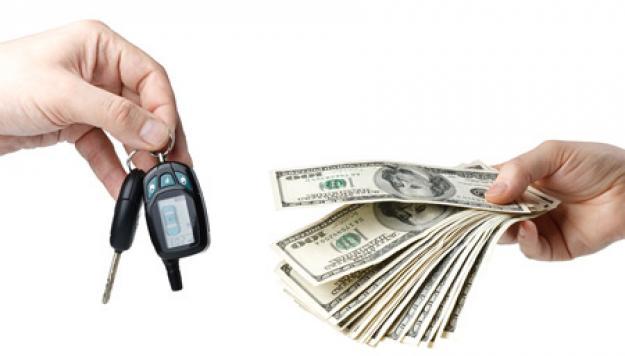 объявление помогу выкупить срочно авто
