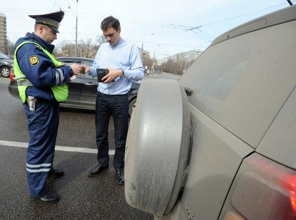 Штраф за езду без страховки