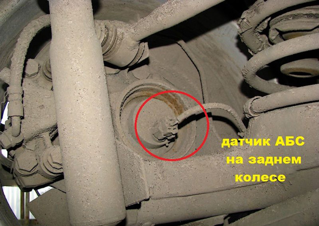 Датчик ABS на заднем колесе