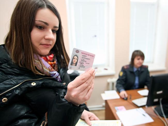У водительского удостоверения есть свой срок действия