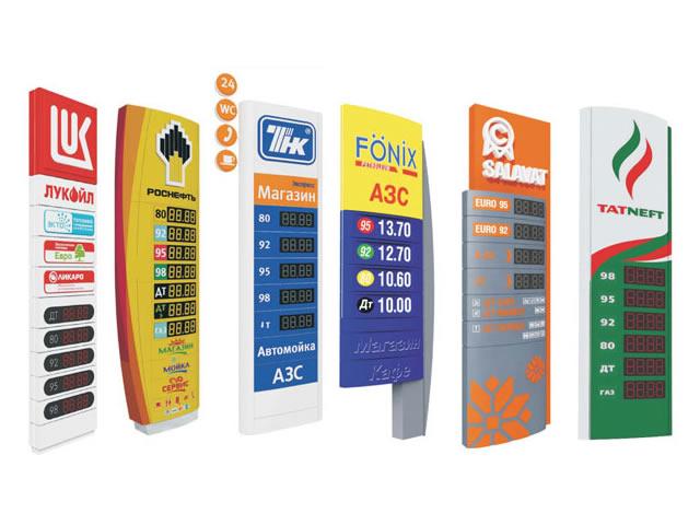 Любой автолюбитель может получить топливную карту понравившейся ему АЗС