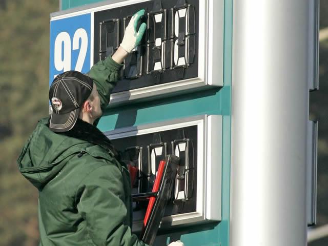 Пользуясь топливной картой, Вы всегда получаете бензин по выгодной цене