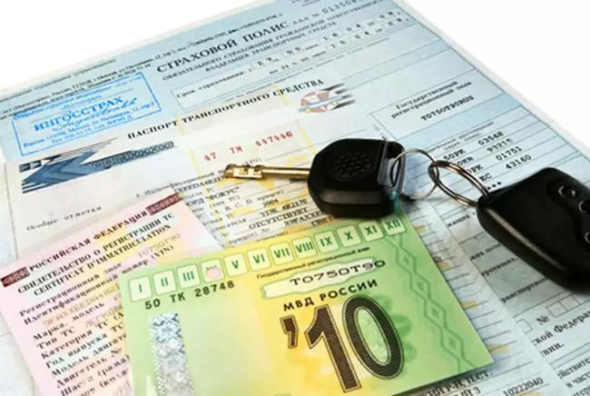 Можно ли переписать страховку на нового владельца авто Верится трудом
