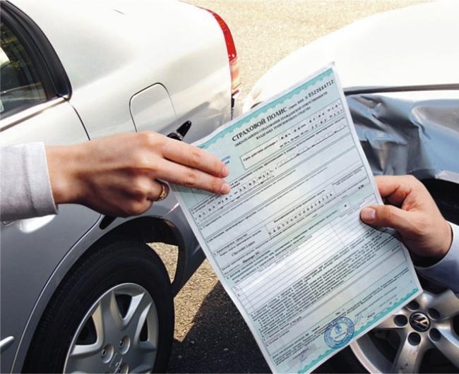 Наибольшие выплаты гарантирует полный полис автострахования