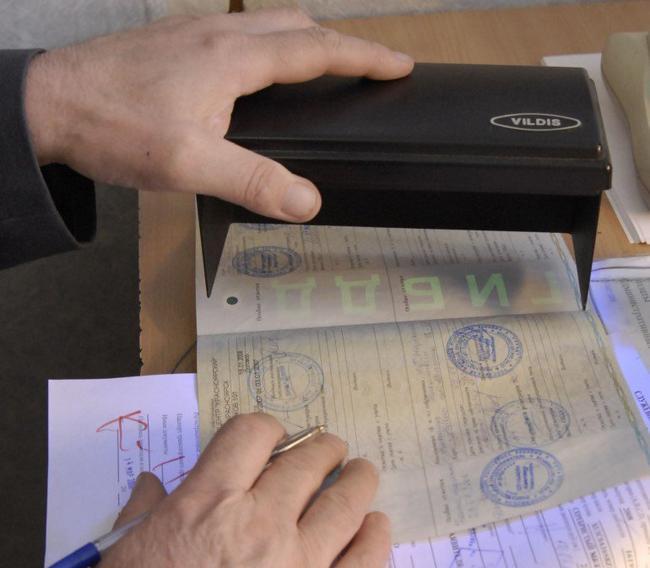 паспорт имеет серьезную степень защиты (водяные знаки и т. д.)