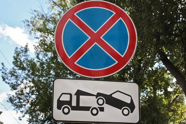 Знак «Остановка запрещена» может быть дополнен разными табличками