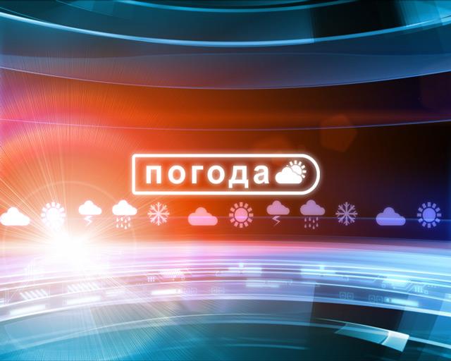 Перед дальней поездкой лучше ознакомиться с прогнозом погоды